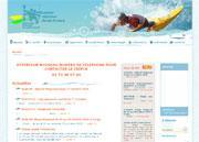 Comité Régional Ile de France de Canoé Kayak